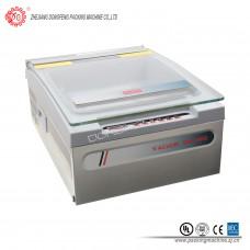 DZ-260H Vacuum Packaging Machine