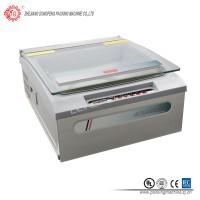 DZ-310H Vacuum Packaging Machine