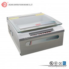 DZ-310H Vacuum Packaging Machine